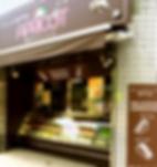 池田店2.png