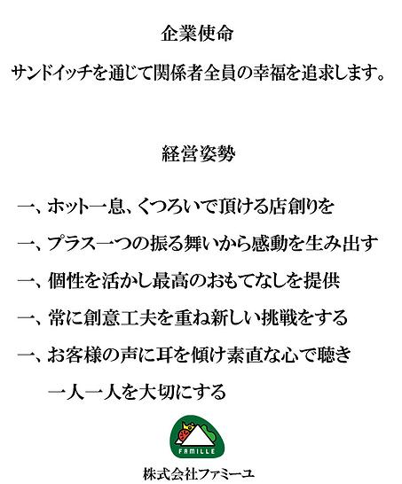 企業使命jpg.png
