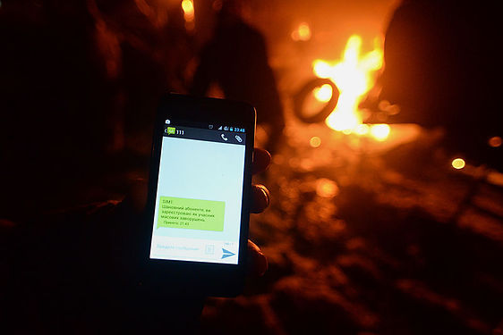 Anonymus_text_message_received_by_many_p