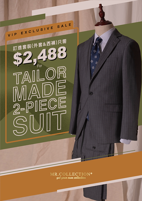 $2,488 2-Piece MTM Suit(Hong Kong Only)