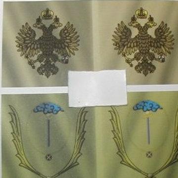 Novgrodski Musketeer Regiment