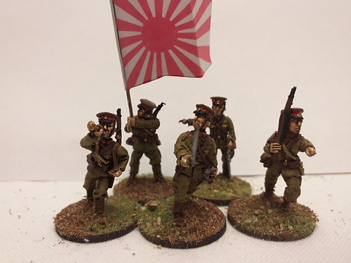 Japanese Infantry Command