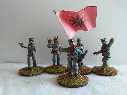 Chinese Infantry Command