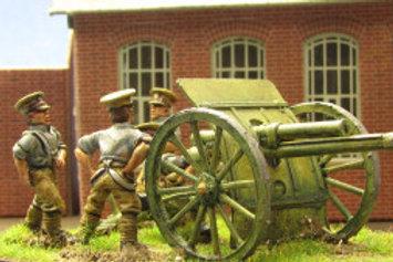 18pdr QF Artillery Gun