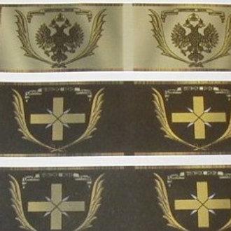 Schewentz Dragoon Regiment