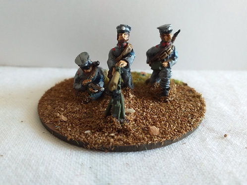 Chinese Infantry MMG