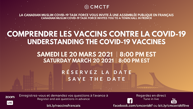 Arabic vaccines poster.png