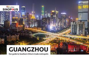 Guangzhou Cover.jpg