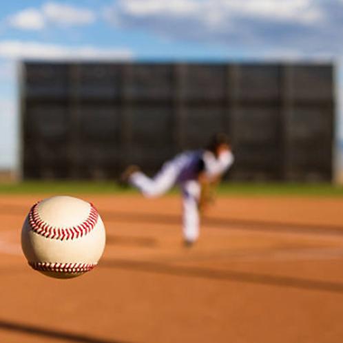 Baseball Pitcher - Pro Evaluation