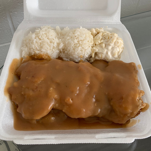 Boneless Chicken with Gravy Plate