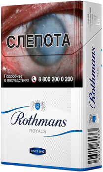 Rothmans Royals Blue 20's