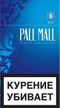 Pall Mall Superslims Blue 20's
