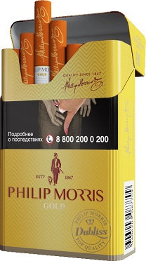 Philip Morris Gold 20's