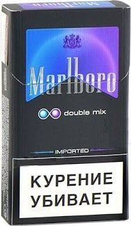 Marlboro Double Mix 20's