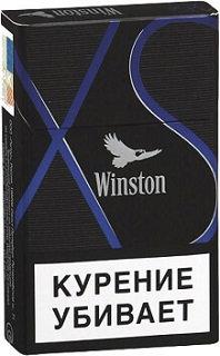 Winston XS Blue 20's