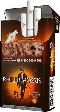 Philip Morris Premium Mix Orange 20's