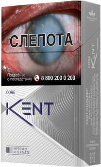 Kent Silver 20's