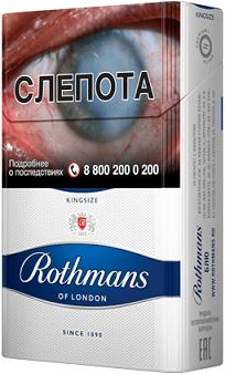 Rothmans Blue 20's