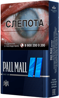 Pall Mall Blue 20's