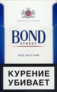 Bond Street Blue 20's