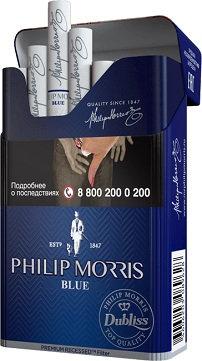Philip Morris Blue 20's