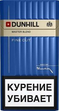 Dunhill Fine Cut Master Blend 20's
