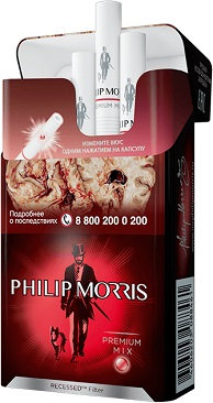 Philip Morris Premium Mix Red 20's