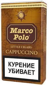 Marco Polo Cappuccino 20's