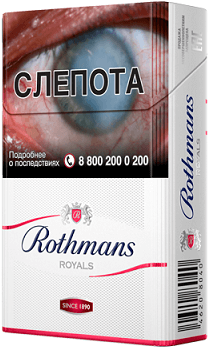 Rothmans Royals Red 20's