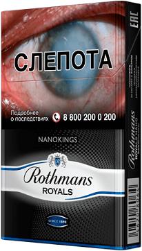 Rothmans Royals Nano 20's