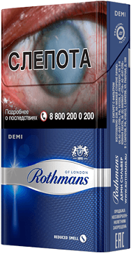 Rothmans Demi Silver 20's