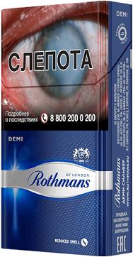 Rothmans Demi 20's