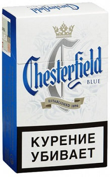 Chesterfield Blue 20's