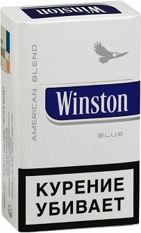 Winston Blue 20's