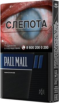 Pall Mall Nano Blue
