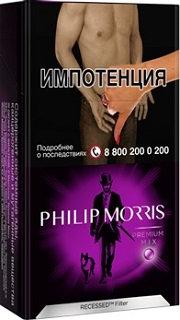 Philip Morris Premium Mix Purple 20's