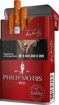 Philip Morris Red 20's