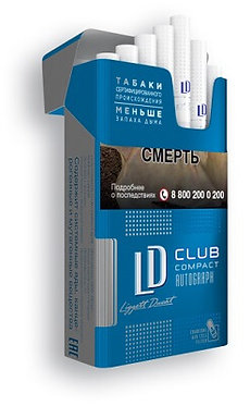 LD Autograph Club Compact Blue 20's