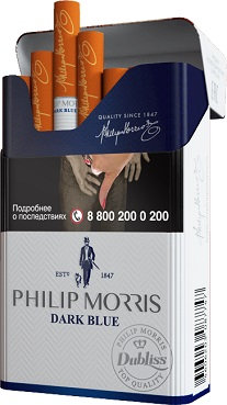 Philip Morris Dark Blue 20's