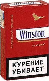 Winston Classic Red 20's