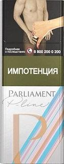 Parliament Superslims 100 20's