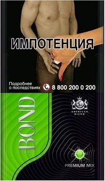 Bond Street Premium Mix Green 20's
