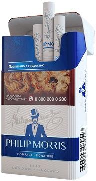 Philip Morris Compact Signature 20's
