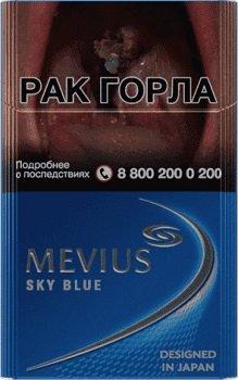 Mevius Sky Blue 20's