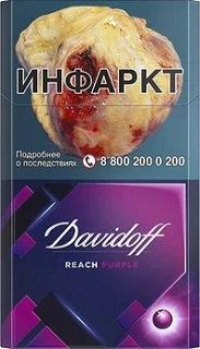 Davidoff Reach Purple 20's