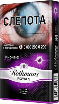 Rothmans Royals Nano Click 20's