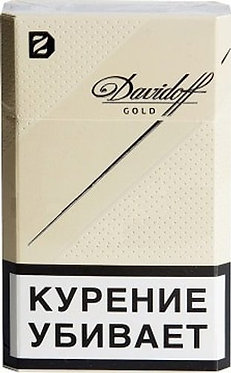 Davidoff Gold 20's