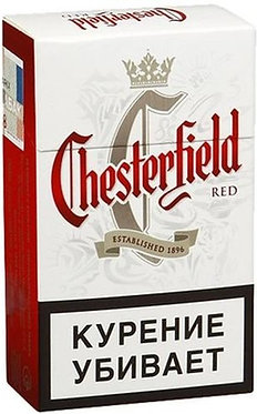Chesterfield Red 20's