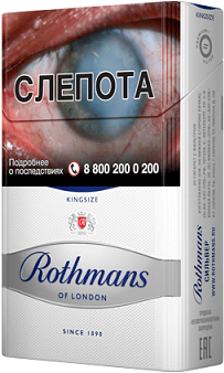 Rothmans Silver 20's
