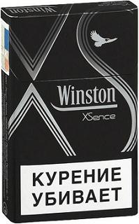 Winston XS Silver 20's